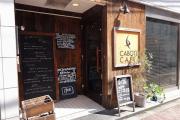 CABOT CAFE 店舗イメージ