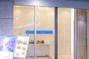Alice aqua garden Shinagawa 店舗イメージ