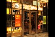 EBISU GRILL Tefu Tefu 恵比寿店 店舗イメージ
