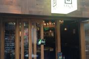 イタリアン&ワインバー CONA 中野店 店舗イメージ