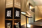 Restaurant GINTO Casual NewYork Style 池袋店 店舗イメージ