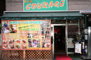 Beer Bar Courage 店舗イメージ