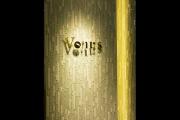 Venus 店舗イメージ
