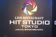 HIT STUDIO TOKYO 店舗イメージ