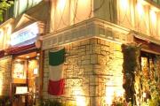AL ROYAL GARDEN 店舗イメージ
