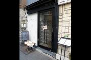 ロイヤルガーデン コモン 店舗イメージ