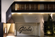 レストランバー globe 店舗イメージ