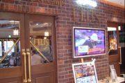 IRISH PUB CELTS 八重洲店 店舗イメージ