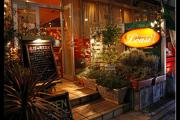 Ristorante L'oasi 店舗イメージ