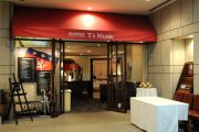 BRASSERIE T's Musee 店舗イメージ