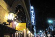 WINEHALL GLAMOUR 店舗イメージ