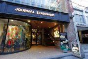 J.S.BURGERS CAFE 新宿店 店舗イメージ