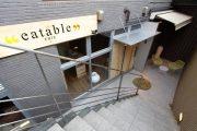 eatable EBIS 店舗イメージ