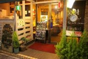 Cafe Dining オレンジ 店舗イメージ