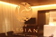THE LEGIAN CLUB HOUSE 赤坂 店舗イメージ