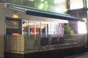 CIPANGO 店舗イメージ
