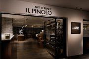 IL PINOLO SKY TERRACE 横浜 店舗イメージ