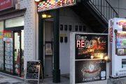 REGO 店舗イメージ