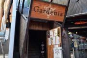 Oriental Dining Gardenia~オリエンタルダイニングガルデニア~ 店舗イメージ