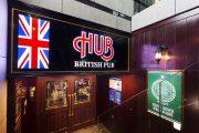 BRITISH PUB HUB 新横浜店 店舗イメージ