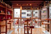GUSTAVO 神楽坂店 店舗イメージ