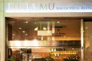 THETA MU ~シータミュー~ 店舗イメージ